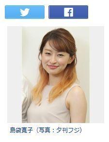 裏 最新 速報 芸能 ニュース